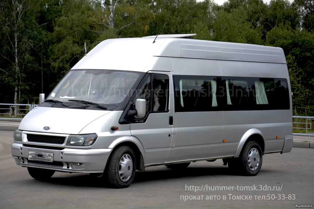 Аренда микроавтобуса Томск - Форд Транзит