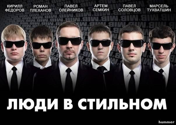 Ведущие Томска
