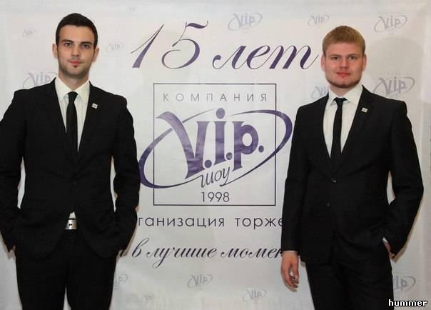 Тамада Томск - компания Вип Шоу