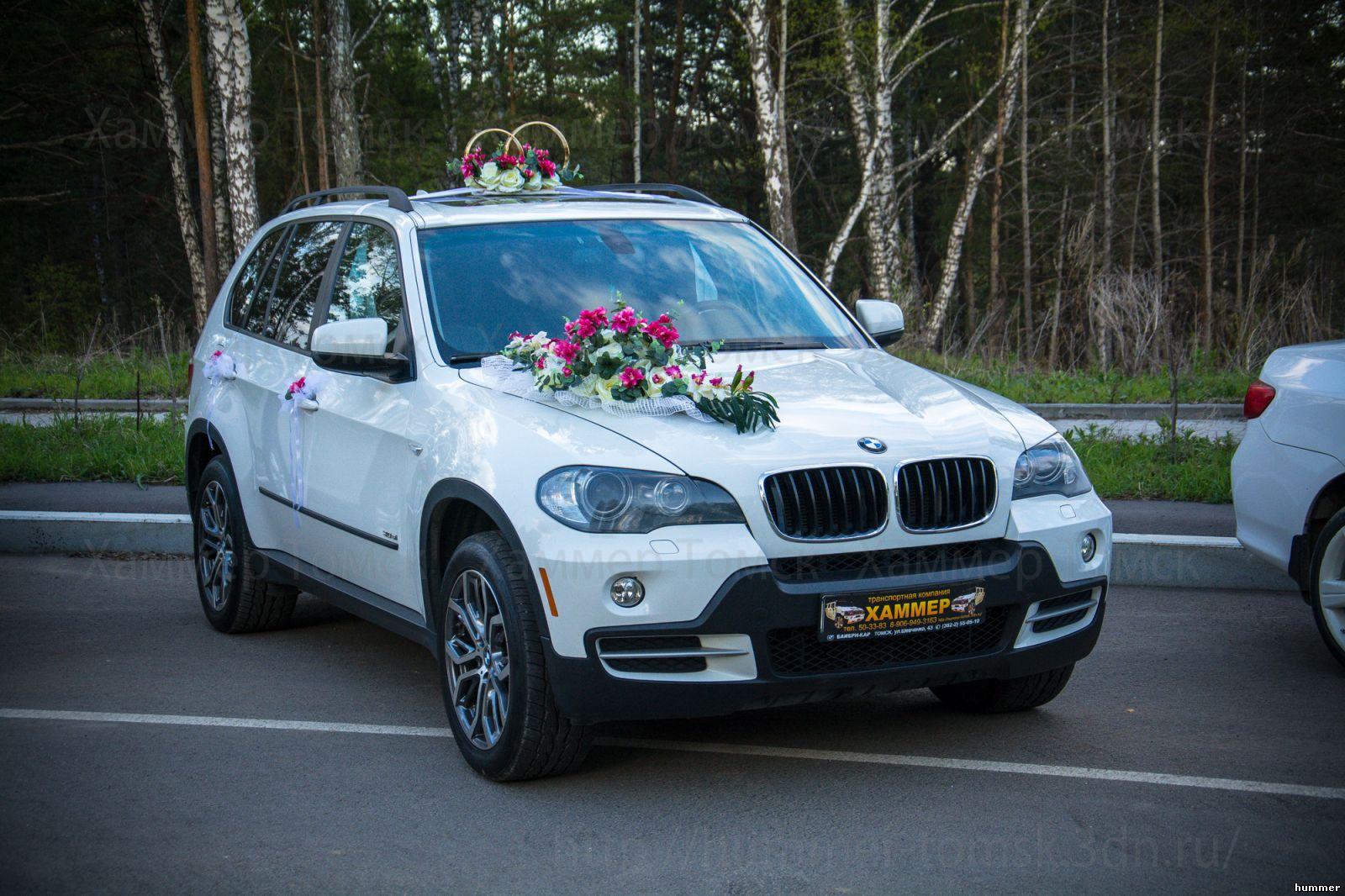 Свадьба на бмв фото